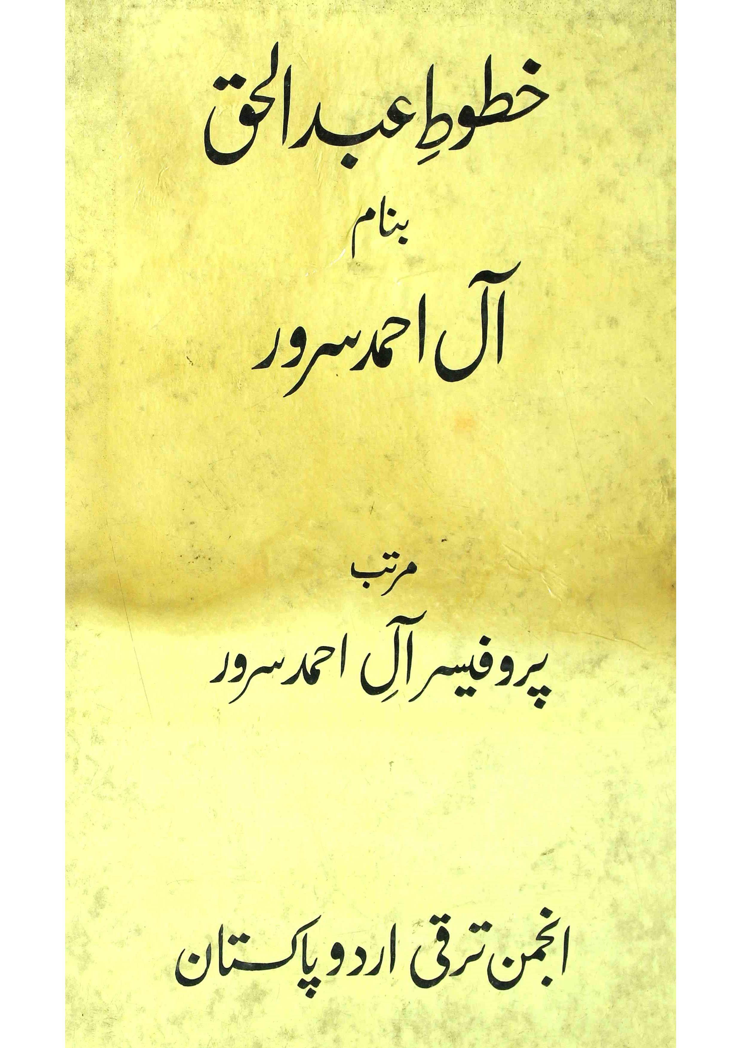 Khutoot-e-Abdul Haque Banam Aal-e-Ahmad Suroor